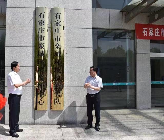 栾城环保局监测政府购买服务项目